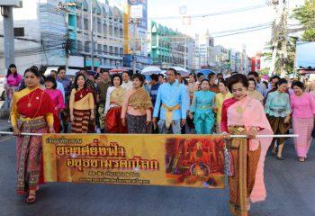 <span>#เดย์ไทม์นิวส์ออนไลน์  อยุธยา – ผู้ว่าราชการจังหวัดพระนครศรีอยุธยา นำข้าราชการและประชาชน เดินรณรงค์แต่งกายผ้าไทยสวมใส่ทั้งเมืองเฉลิมฉลองงานยอยศยิ่งฟ้าอยุธยามรดกโลก ประจำปี 2563</span>