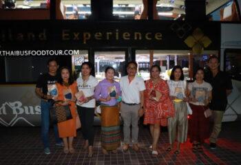 <span>#เดย์ไทม์นิวส์ออนไลน์  อยุธยา – ททท.อยุธยาฯ เตรียมเปิดเส้นทาง Thai bus food tour นวัตรกรรมการท่องเที่ยวรูปแบบใหม่ นั่งรถชิมอาหารไทย ชมไฟประดับโบราณสถาน เที่ยวรอบเกาะเมืองพระนครศรีอยุธยา</span>